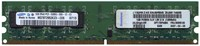 Samsung M378T2953EZ3-CE6 1GB 240p PC2-5300 CL5 16c 64x8 DDR2-667 DIMM T007 RFB W/Mix  label