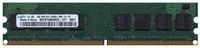 1GB 240p PC2-6400 CL6 8c 128x8 DDR2-800 1Rx8 1.8V UDIMM RFB