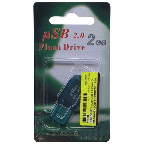 2GB USB 2.0 FlashDrive Green (Reformat before use)