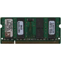 Kingston KTM-TP3840/2G BUO 2GB 200p PC2-4200 CL4 16c 128x8 DDR2-533 2Rx8 1.8V SODIMM RFB