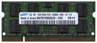 Samsung M470T2953GZ3-CE6 1GB 200p PC2-5300 CL5 16c 64x8 DDR2-667 SODIMM Apple MacBook-RFB