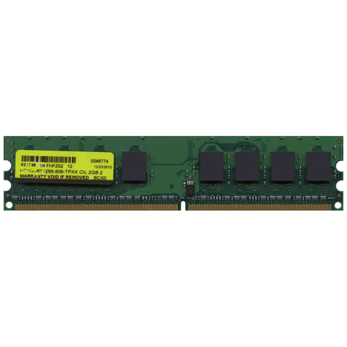 2GB 240p PC2-6400 CL6 8c 2x128x8 DDR2-800 2Rx8 1.8V UDIMM-RFB