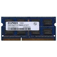 2GB 204p PC3-10600 CL9 16c 128x8 DDR3-1333 2Rx8 1.5V SODIMM RFB