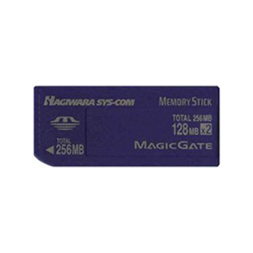 Hagiwara MS-256MB-HA 256MB 10p Memory Stick Select Bulk