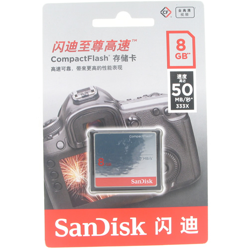 Sandisk SDCFHS-008G-Z46 DFI 8GB 50p CF 333x r50MB/s Sandisk Ultra CompactFlash Card Retail