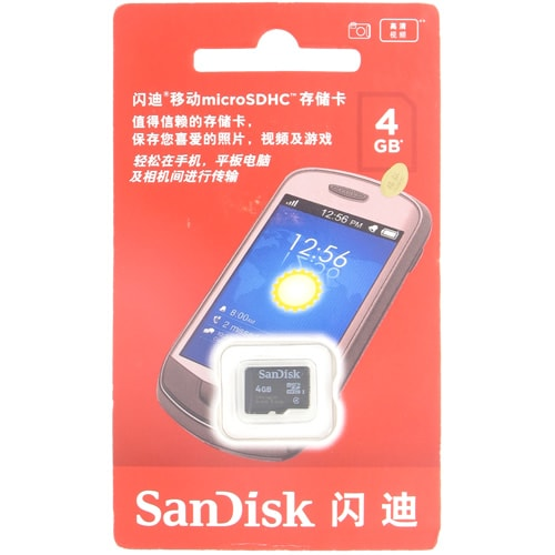 SanDisk SDSDQM-004G-Z35 CRF 4GB 8p MSDHC Class 4 Micro Secure Digital High Capacity Card w/o Adapter