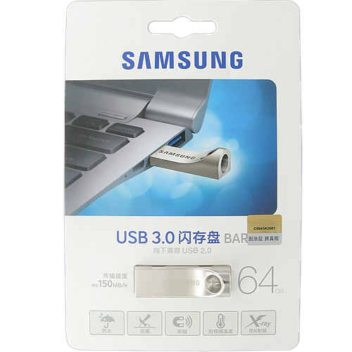 Samsung MUF-64BA/CN CXG 64GB USB 3.0 Flash Drive r150MB/s Samsung Bar Metal Casing Retail
